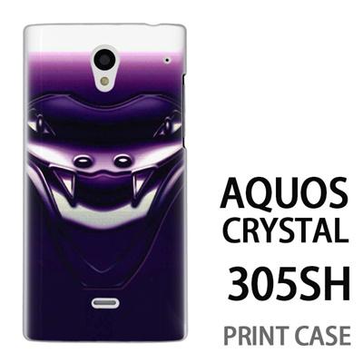 AQUOS CRYSTAL 305SH 用『No2 64』特殊印刷ケース【 aquos crystal 305sh アクオス クリスタル アクオスクリスタル softbank ケース プリント カバー スマホケース スマホカバー 】の画像