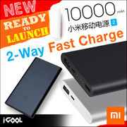 [ NEWLY LAUNCHED OCT 2016 ] XIAOMI 10000mAh GEN2 ★ 100% Authentic ★ PowerBank / Portable Charger ★ High Density Lithium Polymer Batteries ★ Limited Quantity ★
