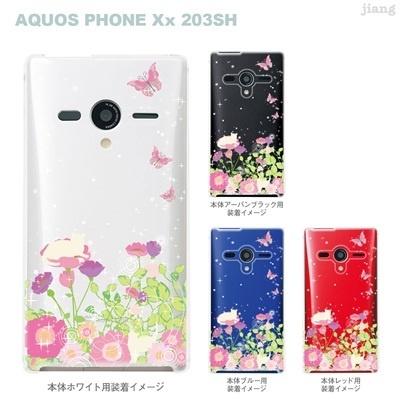 【AQUOS PHONEケース】【203SH】【Soft Bank】【カバー】【スマホケース】【クリアケース】【クリアーアーツ】【お花畑とネコ】 22-203sh-ca0104の画像