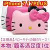 [特価販売]HELLO Kitty Face Flip Cover GALAXY S7/iPhone 6s/6sPlus/iPhone 5s手帳型 iPhone 5/5s/GALAXY S5 SC-04F/GALAXY Note5/GALAXY Note3/iPhone 5c/GALAXY Note4/iphone6 ケース