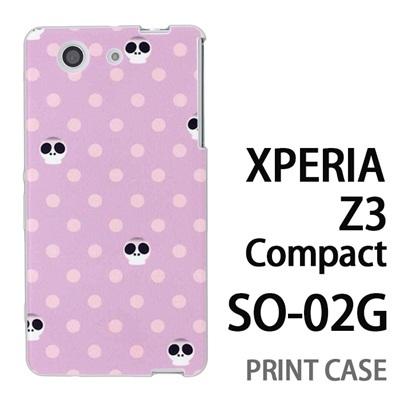 XPERIA Z3 Compact SO-02G 用『1003 キュートドクロドット 紫』特殊印刷ケース【 xperia z3 compact so-02g so02g SO02G xperiaz3 エクスペリア エクスペリアz3 コンパクト docomo ケース プリント カバー スマホケース スマホカバー】の画像