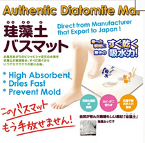 ★Authentic Japan Diatomite Mat★ /high absorbent / Bath floor Mat / Dedicated Anti-Skid★BEST SELLER★
