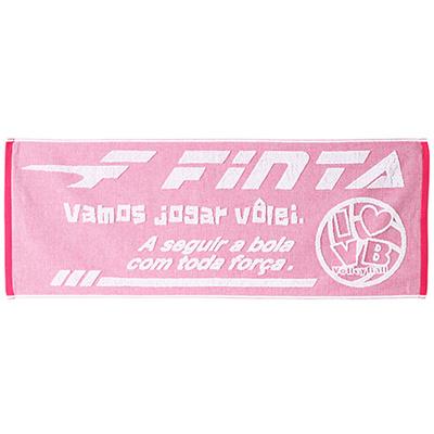 フィンタ(FINTA)スポーツタオルFV2024ピンク【バレーボールトレーニング用品アクセサリータオル部活】