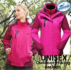 Jaket Outdoor/Hiking Pria/Wanita Waterproof