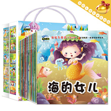Story book▶Andersen Fairytales◀ Good quality paper/ Chinese book/ comic story book/ Chinese/ Story book/ total 20 books