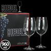 Riedel リーデル Vinum XL ヴィノム エクストラ・ラージ Cabernet Sauvignon カベルネ・ソーヴィニヨン ワイングラス 2個組 6416/00