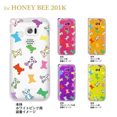 【HONEY BEE 201K】【201K】【Soft Bank】【ケース】【カバー】【スマホケース】【クリアケース】【アニマル】【パンダ】 22-201k-ca0056の画像