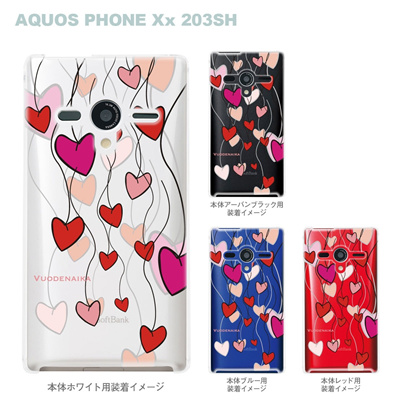 【AQUOS PHONEケース】【203SH】【Soft Bank】【カバー】【スマホケース】【クリアケース】【Vuodenaika】 21-203sh-ne0021caの画像