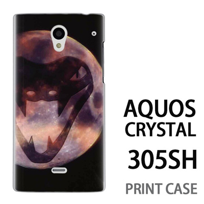 AQUOS CRYSTAL 305SH 用『No2 65』特殊印刷ケース【 aquos crystal 305sh アクオス クリスタル アクオスクリスタル softbank ケース プリント カバー スマホケース スマホカバー 】の画像