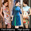 New arrival 2017 CNY Cheongsam Qipao Best Quality Best Seller CNY Cheongsam Qipao Natural Silk Modern Improved Plus Size Chinese Dress Oriental Traditional 旗袍