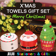 ❣XMAS GIFT IDEAS❣★Christmas Towels ★ Towel gift Set/ Santa / Snowman / Christmas Tree