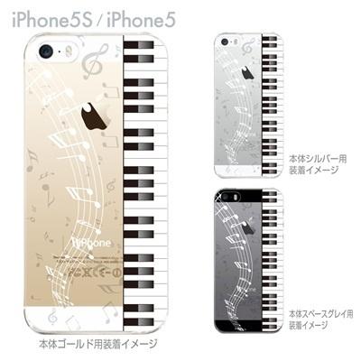 【iPhone5S】【iPhone5】【Clear Arts】【iPhone5sケース】【iPhone5ケース】【iPhone】【クリア カバー】【スマホケース】【クリアケース】【ハードケース】【着せ替え】【イラスト】【ミュージック】【ピアノ】 08-ip5-ca0048cの画像