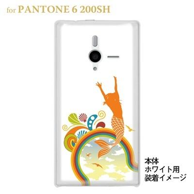 【PANTONE6 ケース】【200SH】【Soft Bank】【カバー】【スマホケース】【クリアケース】【夏のパラダイス】 08-200sh-ca0071の画像