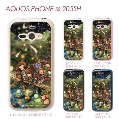 【AQUOS PHONE ss 205SH】【205sh】【Soft Bank】【カバー】【ケース】【スマホケース】【クリアケース】【クリアーアーツ】【SWEET ROCK TOWN】 46-205sh-sh0016の画像