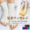 足指セラピーソックス ♪外反母趾 治療 土ふまずと足の指と指の間を刺激 つま先からリフレッシュ!! 指の間は柔らかいパイル編み 足裏マッサージ /足指ストレッチ/ ヨガソックス ルームソックス 足指