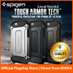 iPhone 6S / 6 Casing iPhone 6S Plus / 6 Plus Casing Case Cover Pouch Screen Protector *100% Spigen Authentic* Military Grade Free Fast Local Delivery 100% Satisfaction Tough Armor Tech