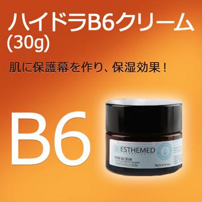 [ESTHEMED]ハイドラ B6 クリーム (30g) [正規日本販売契約提携店][[韓国コスメ][エステメド]★送料無料★の画像