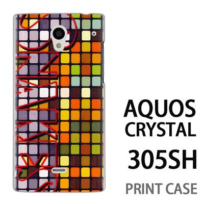 AQUOS CRYSTAL 305SH 用『No2 74』特殊印刷ケース【 aquos crystal 305sh アクオス クリスタル アクオスクリスタル softbank ケース プリント カバー スマホケース スマホカバー 】の画像