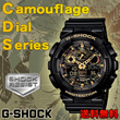 ★ G-SHOCK camouflage dial series GA-100CF-1A9JF watch