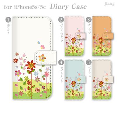 iPhone6 4.7inch ダイアリーケース 手帳型 ケース カバー スマホケース ジアン jiang かわいい おしゃれ きれい Vuodenaika 花柄 21-ip6-ds0036の画像