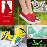 ★2015 Hand-painted shoes★ Platform shoes / Casual Shoes★/ Flats shoes ★ Comfort shoe ★ high heels sheos flatform shoes★Casual Shoes★Flats★Women shoes★dress shoes