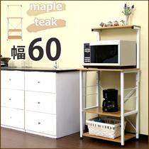 【☆スーパーセールクーポン使えます!!☆】レンジ台 レンジ キッチン器具 収納 おしゃれ シンプル 使い分け 収納スペース m092251