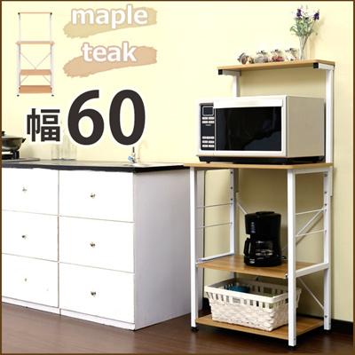 レンジ台 レンジ キッチン器具 収納 おしゃれ シンプル 使い分け 収納スペース m092251の画像