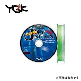 【クリックで詳細表示】YGKよつあみ/ガリスウルトラジグマンX8(200m)0.8号14lb