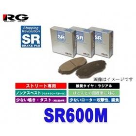 【クリックで詳細表示】RG(レーシングギア) SR600M 【SRブレーキパッド フロント用 アレックス NZE121 1500CC 01年01月~06年10月 】