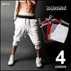 メンズ レディス サルエル風 スウェット[4色]ジョガーパンツ  男女兼用 フィットネス #P17