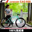 完成品 自転車 クロス バイク 700c(約27インチ) シマノ21段変速ギア付き 60mmディープリム CANOVER カノーバー CAC-025 NYMPH ニンフ フレームサイズ450mm