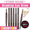 ★Buy 1 Get 1 FREE! ★[Etude House] Drawing Eye Brow / Eye Makeup / Eye liner / Eye Make up