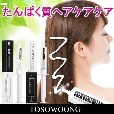 New!![ テンミニッツ]/ 超簡単タンパク質ヘア・ケア/ 洗い流さないタイプ/洗うタイプ/ 高級ヘアサロンのケアを家で低価格で/ 韓国大人気化粧品 /韓国コスメの画像