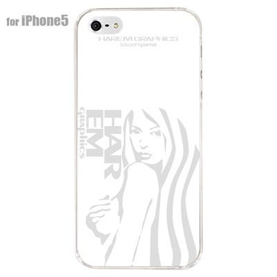 【iPhone5S】【iPhone5】【HAREM graphics】【iPhone5ケース】【カバー】【スマホケース】【クリアケース】 HGX-IP5C-018Aの画像