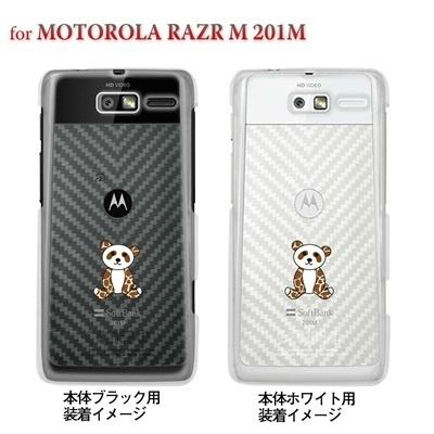 【MOTOROLA RAZR ケース】【201M】【Soft Bank】【カバー】【スマホケース】【クリアケース】【パンダ】 22-201m-ca0026の画像