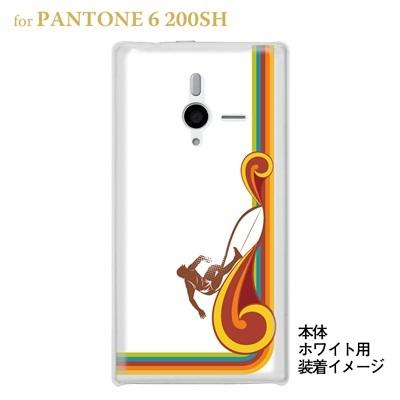 【PANTONE6 ケース】【200SH】【Soft Bank】【カバー】【スマホケース】【クリアケース】【夏のパラダイス】 08-200sh-ca0072の画像