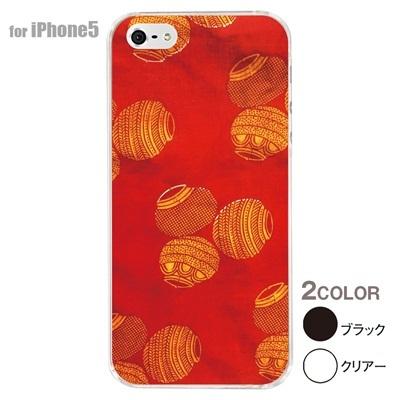 【iPhone5S】【iPhone5】【アルリカン】【iPhone5ケース】【カバー】【スマホケース】【クリアケース】【その他】【アフリカン テキスタイルパターン】 01-ip5-con052の画像