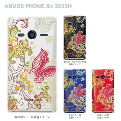 【AQUOS PHONEケース】【203SH】【Soft Bank】【カバー】【スマホケース】【クリアケース】【Vuodenaika】【フラワー】 21-203sh-ne0023caの画像