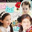 2016 New ★1つを購入+一つタダ★ 最新の商品 児童 ヘアアクセサリー アナと雪の女王 雪の女王/エルサ アナ クラウン ヘアピン ヘアバンド ヘッドバンド 手作り 韓国生産 ★BUY1 GET1 FREE★ Premium Kids Hair Accessories 1+1 Made In Korea ▶◀ GIFT