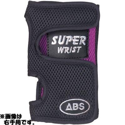 ABS(アメリカン ボウリング サービス) スーパーリスト パープル/ブラック PU/BK 【ボウリンググローブ リスタイ サポーター ボーリング】の画像
