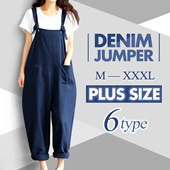 RETRO ! VINTAGE! Denim Jumper / Overall / Large / Button / Casual Plus Size / Sports  Premium / Multi Types / Breathable Lovely 【M18】
