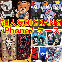 【新入荷/人気販売】超人気BIGBANG KRUNK iPhone7 ケース iPhone7 plus ケース iphone6/6S ケース iphone6/6S plus ケース BIGBANG IPHONEケース スマホケース シリコン ジャケット  G-dragon iphoneケース G-Dragon/bigbangファッション/G-Dragon