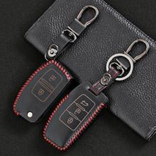 Jiangling Yu Sheng S350 leather key case 16 domain tiger new Yu Sheng s350 car key sets of buckle