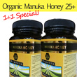 LAST OFFER! 1+1 Special! FREE DELIVERY! Organic Manuka Honey 25+ [500g] Certified Organic by NZ and Accredited by IFOAM ( Natural Antibiotic)