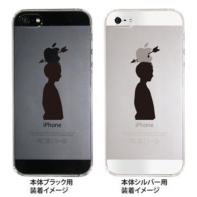 【iPhone5S】【iPhone5】【Clear Arts】【iPhone5ケース】【カバー】【スマホケース】【クリアケース】【ウイリアム・テル】 08-ip5-ca0059の画像