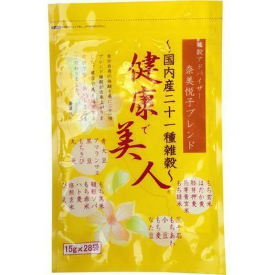 ベストアメニティ奈美悦子ブレンド国内産二十一種雑穀健康で美人15g×28袋E343752H