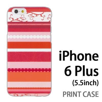 iPhone6 Plus (5.5インチ) 用『0707 アジアストライブ ピンク』特殊印刷ケース【 iphone6 plus iphone アイフォン アイフォン6 プラス au docomo softbank Apple ケース プリント カバー スマホケース スマホカバー 】の画像