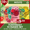 50% OFF!!!! QOO10 SPECIAL PROMOTION❤ TONYMOLY 10 MASKS SET PROMOTION ❤ ♡ IM REAL MASK SHEET ♡ PURENESS 100 MASK SHEET ♡ ❤ AUTHENTICITY GUARANTEED ❤ ♡ MOLYQ EXCLUSIVE ♡