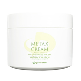 ★BUY 90 FREE SHIPPING★ phiten Metax Cream All in One Body Cream! Directly Shipped from Japan!