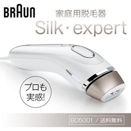 シルク・エキスパート BD5001 肌トーンを自動で識別して照射する光美容器